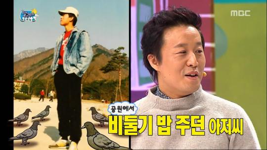 Jung Jun Ha