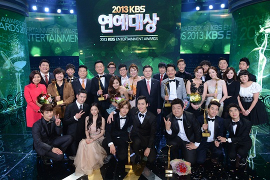2013 KBS Entertainment Awards Winners