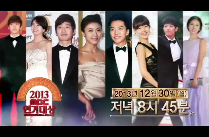 MBC Acting Award