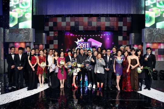 2011 MBC Entertainment Awards