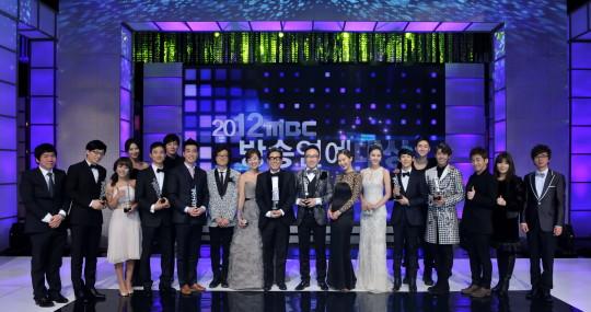 2012 MBC Entertainment Awards