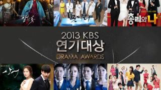 2013 KBS DRAMA AWARDS Soompi