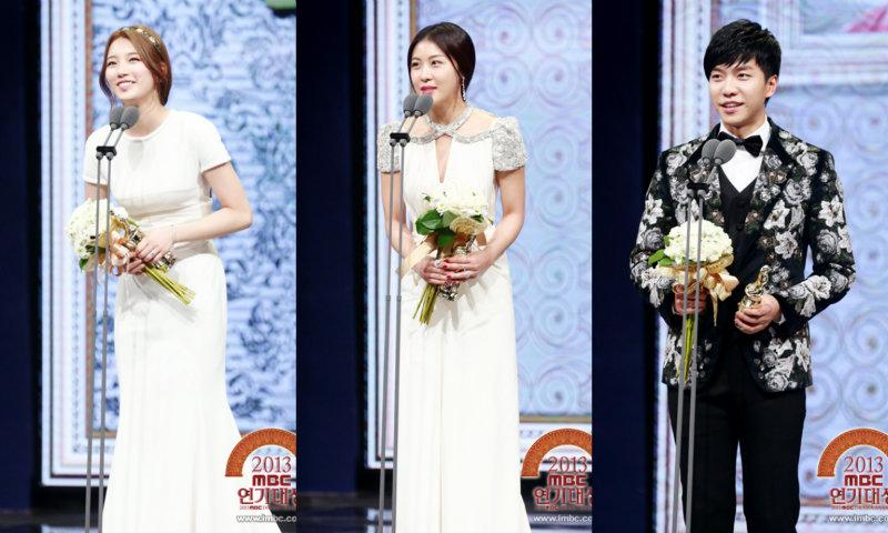2013 MBC Drama Awards