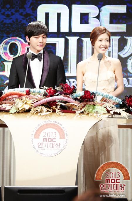 Yeo Jin Goo and Lee Yoon Ji