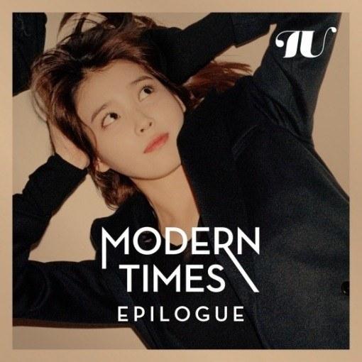 Modern Times Epilogue