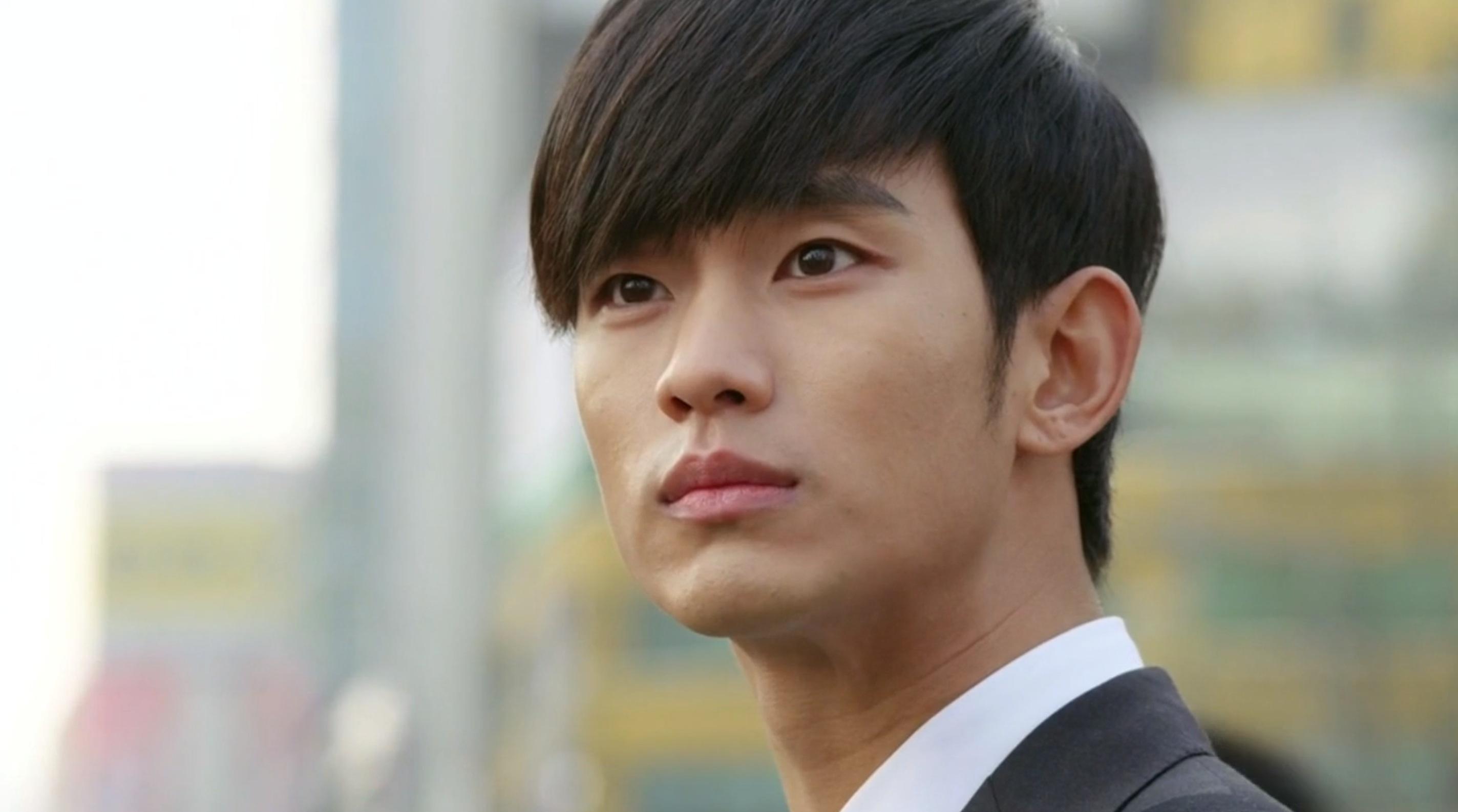 Do Min Joon Intro