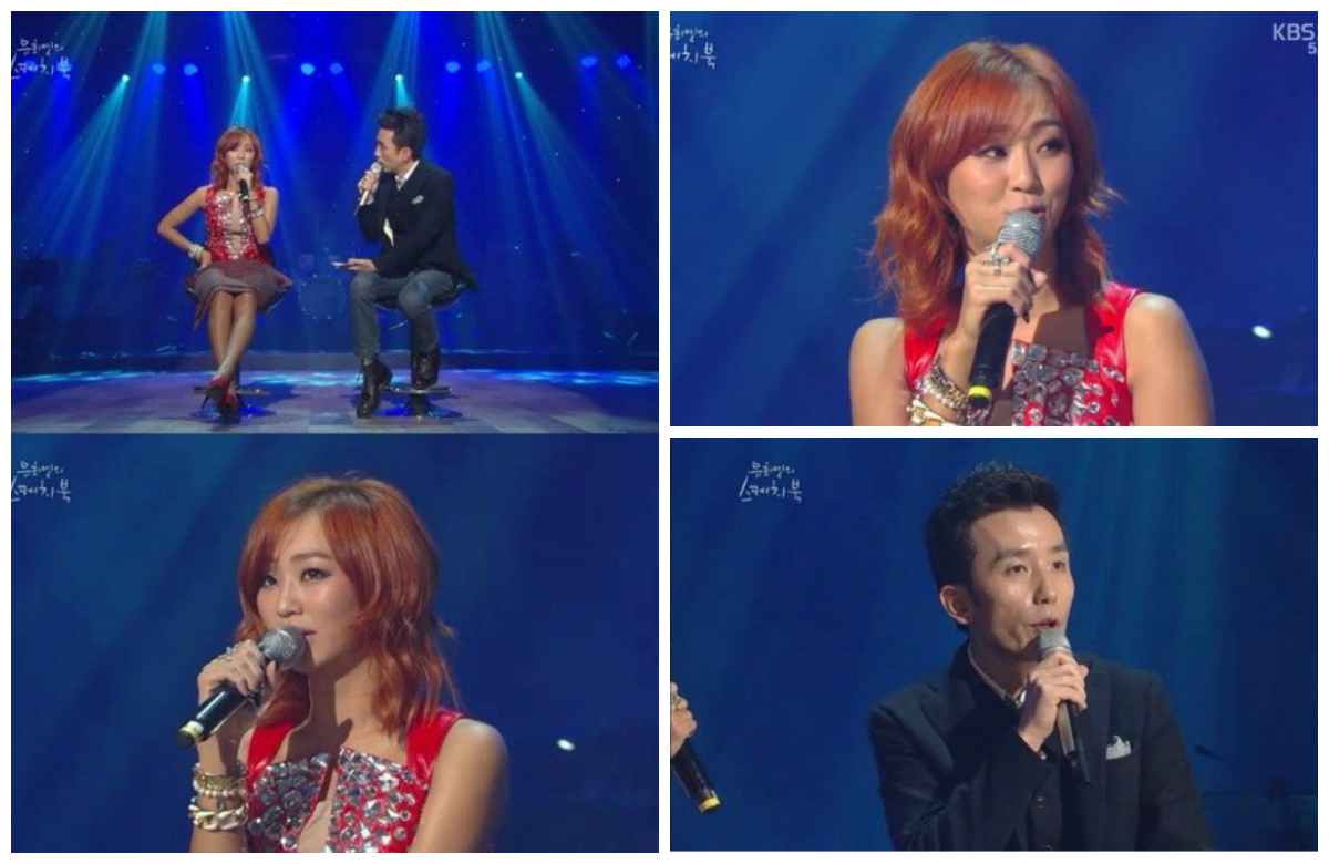 Hyorin on Sketchbook