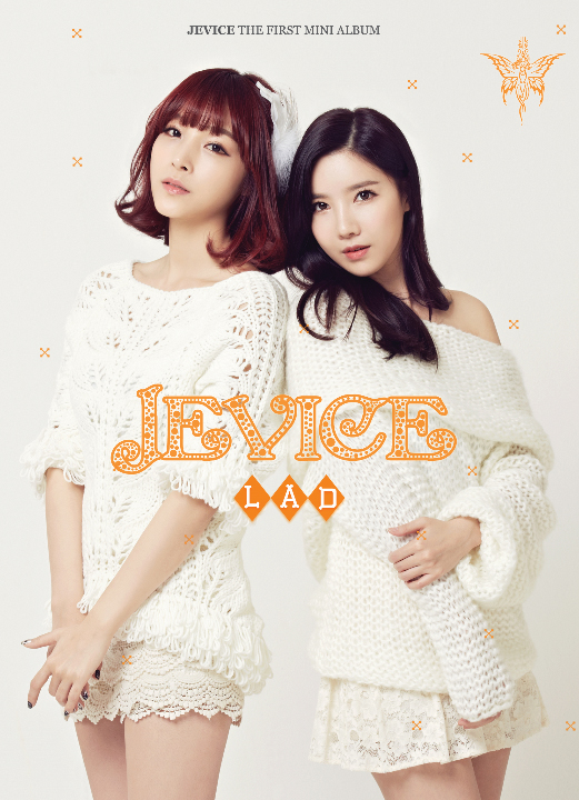 "Jevice ""Like A Dream"""