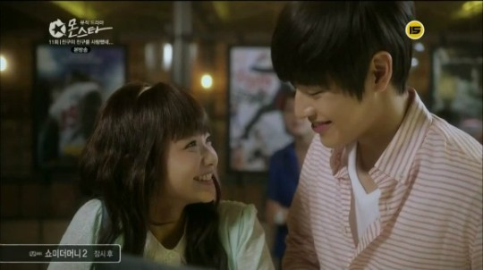 Kang ha neul kim ji won dating