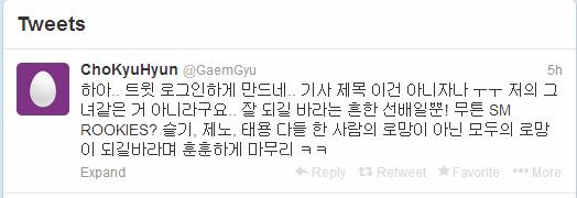 Kyuhyun's Twitter Post