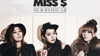 "Miss $ ""Just Let Me Live"""