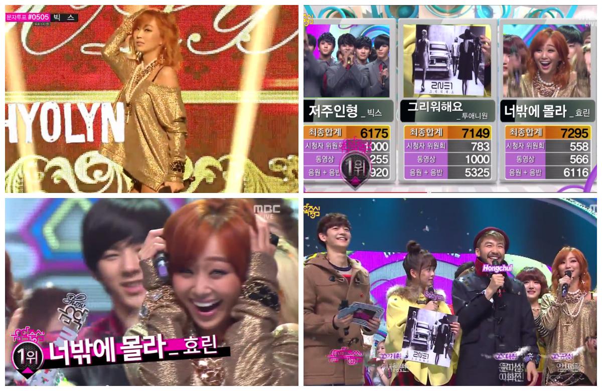 "Hyorin Wins No. 1 on Music Core With ""One Way Love"" | SoompiHyorin Songs"