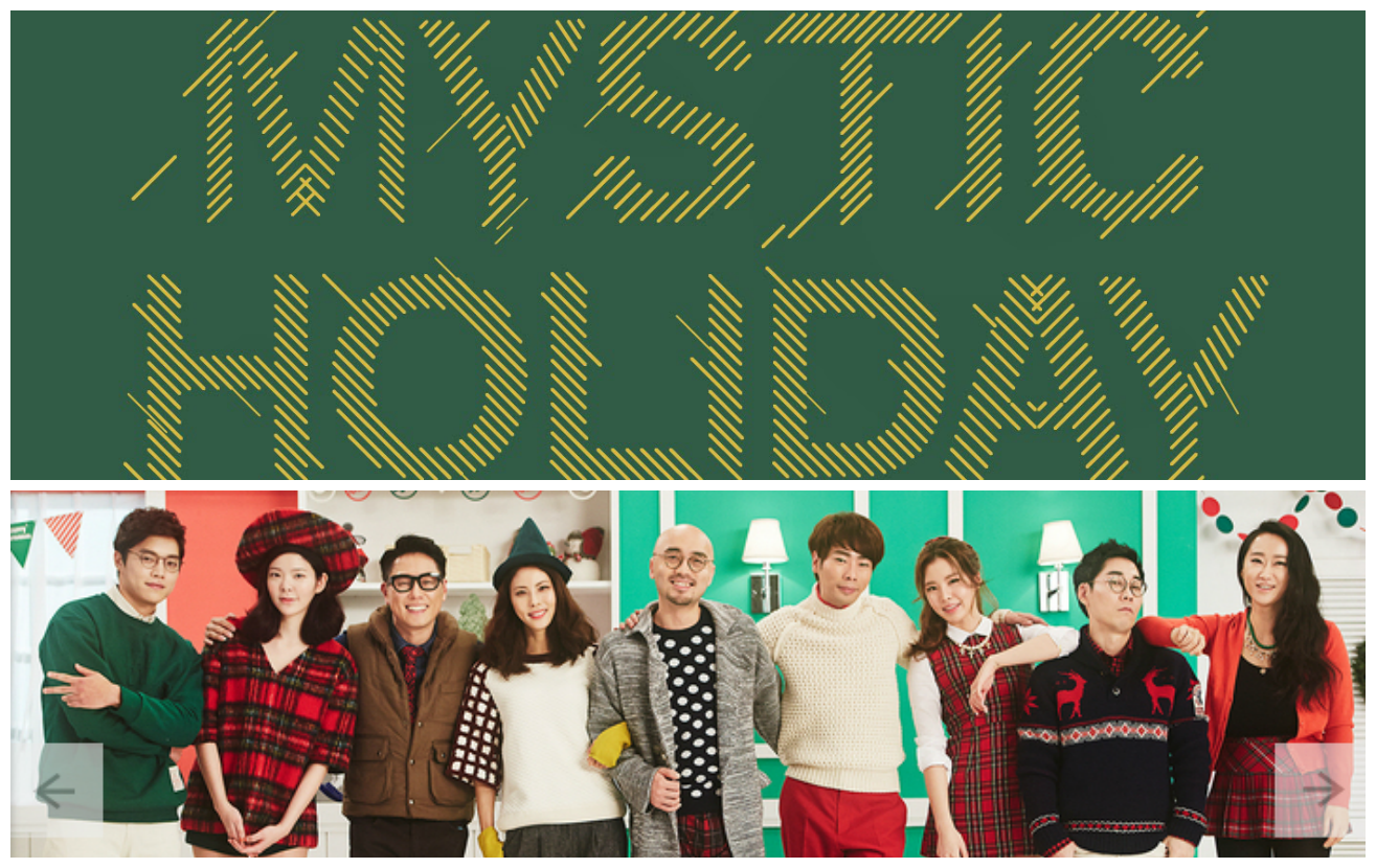 """Mystic Holiday 2013"""