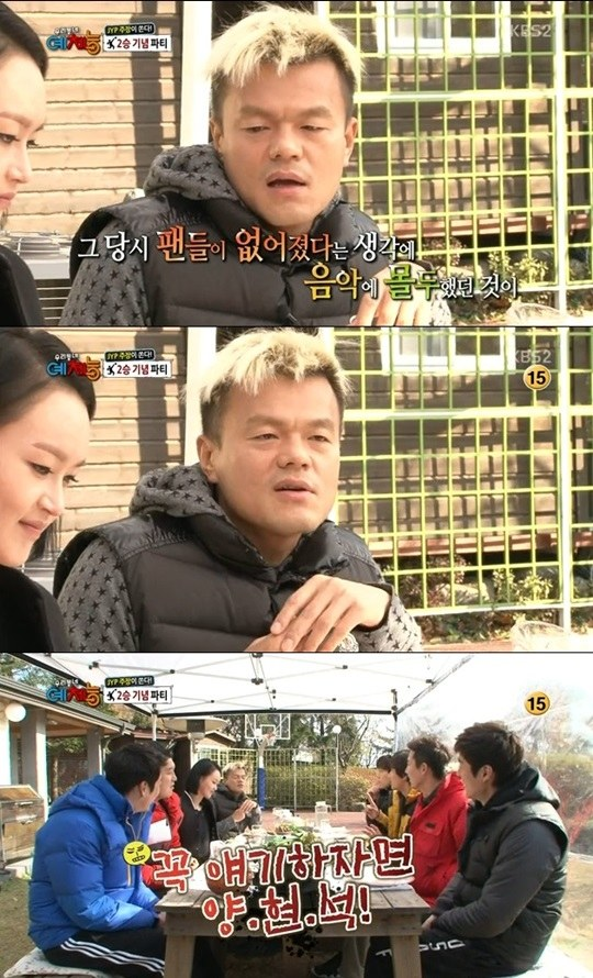 Park Jin Young on Our Neighbourhood Arts and Physical
