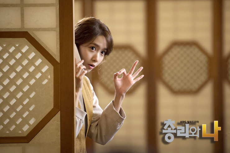 """Prime Minister and I"" YoonA 6"