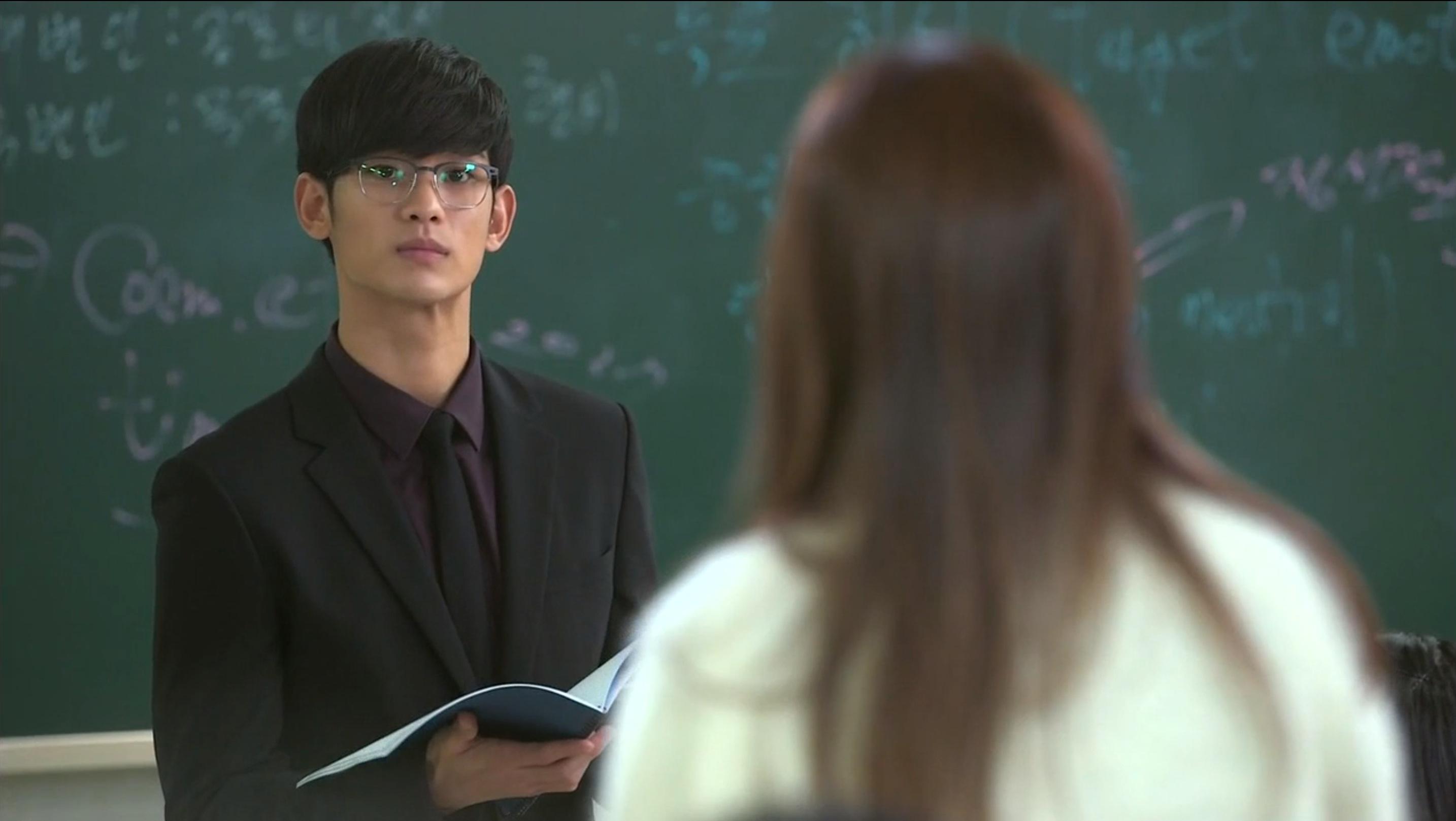 Professor Min Joon