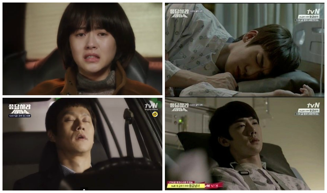 """Reply 1994"" Episode 20"