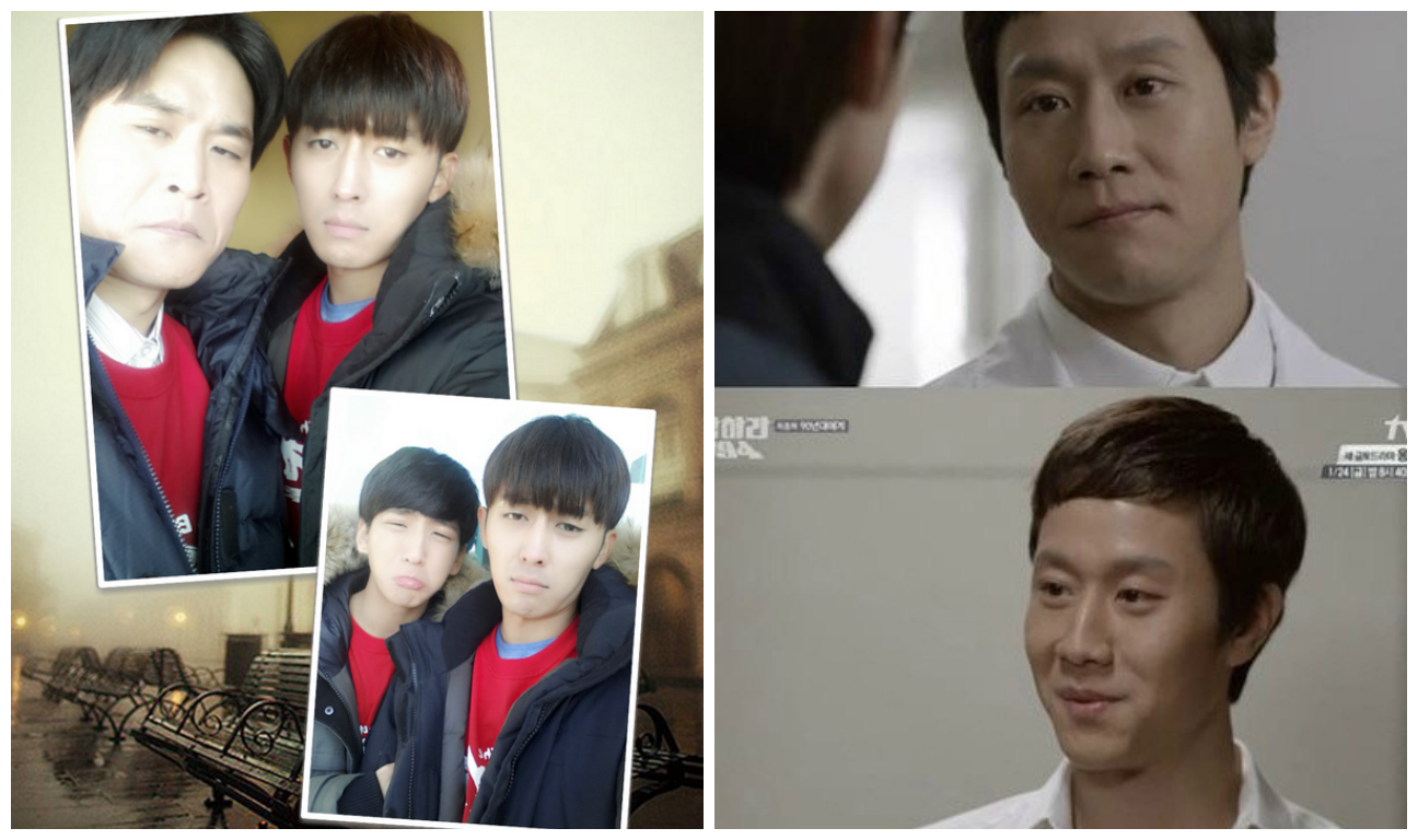 """Farewell to """"Reply 1994"""""""