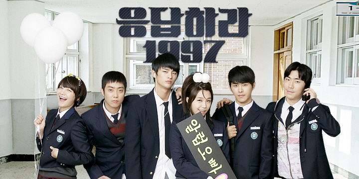 """Reply 1997"" Poster"