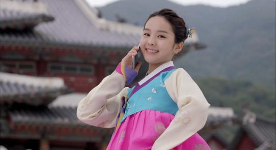 Song So Hee