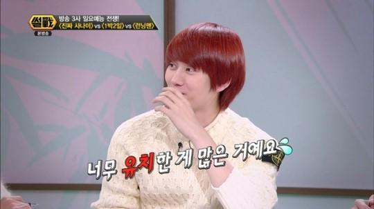 """""""Ssulzun"""" Kim Heechul"""