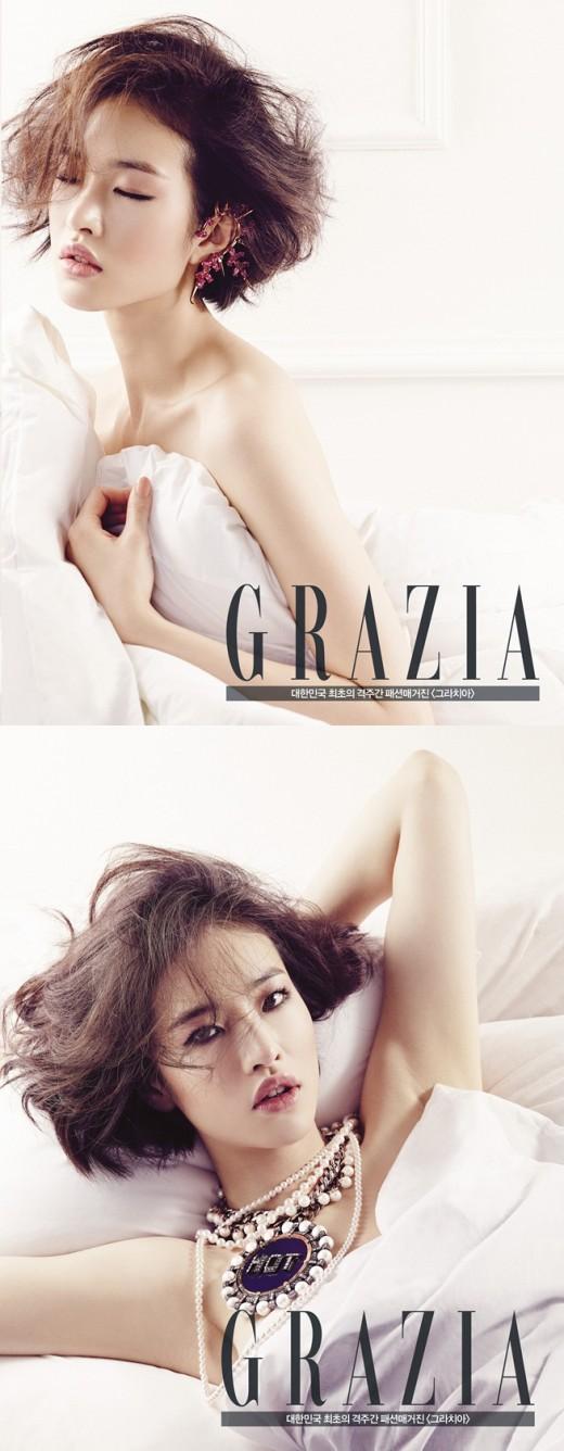 Yoo Ji Ahn 3