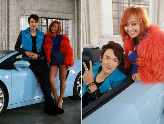 Yoo Yeon Seok and Hyorin