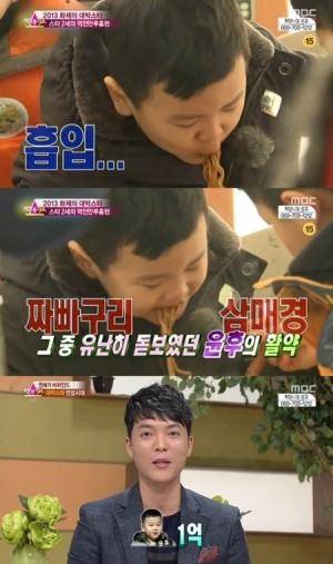 Yoonho $100K