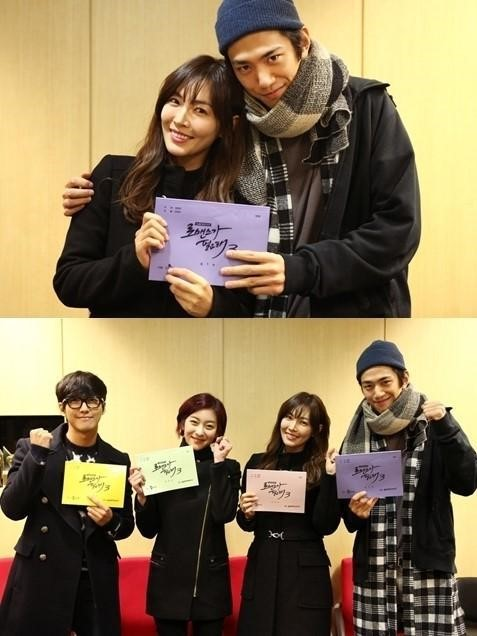i need romance 3 script reading