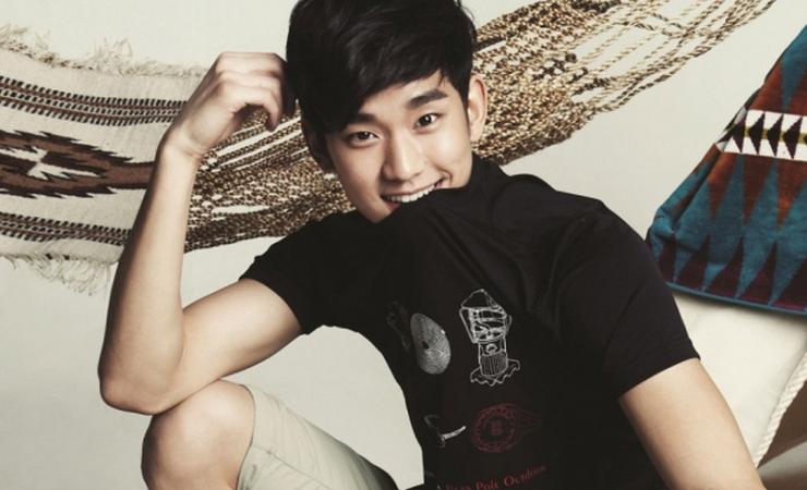 https://1.soompi.io/wp-content/uploads/2013/12/kim-soo-hyun-2.png