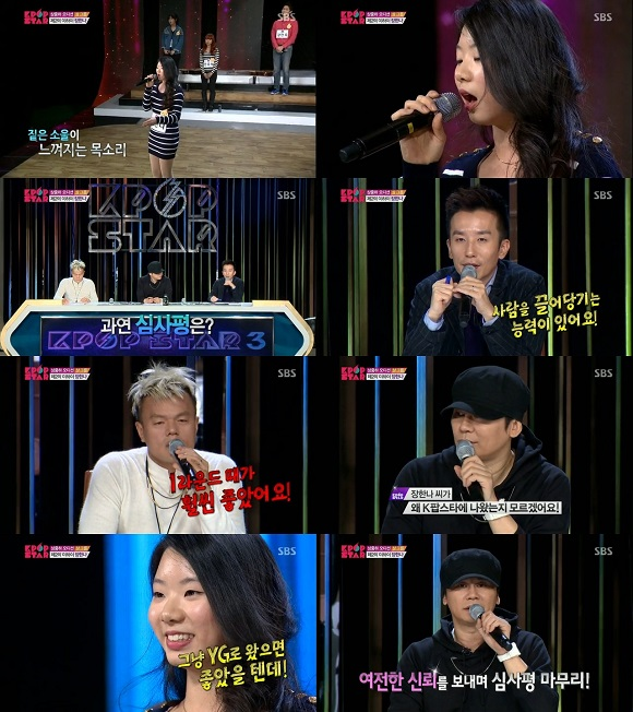 kpop star 3 jang hana