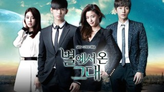 man from the stars poster
