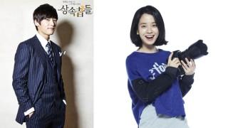 Song Ji Hyo Choi Jin Hyuk