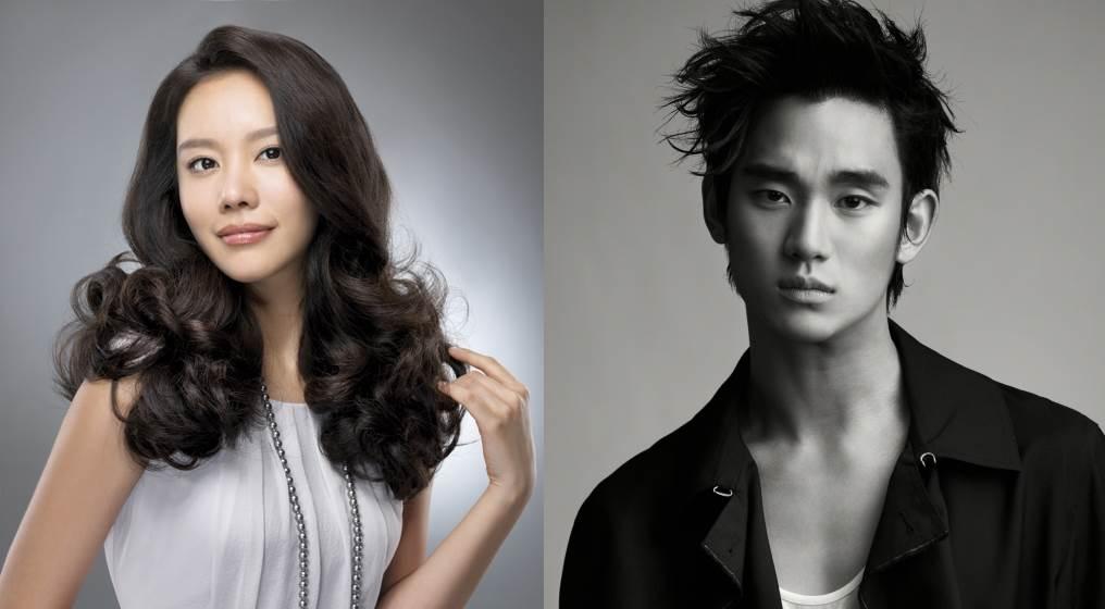 Kim Ah Joong Kim Soo Hyun