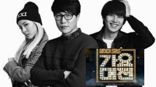 sbs gayo daejun 2ne1 sandara park sung shi kyung super junior kim heechul