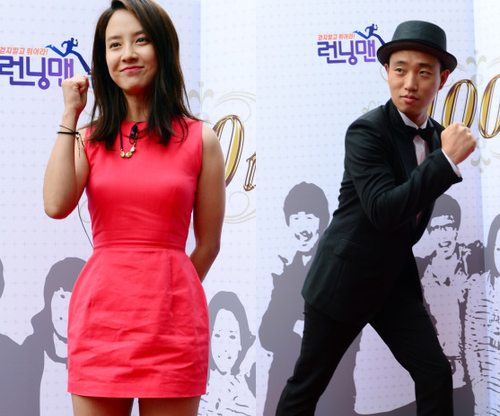 song ji hyo gary running man
