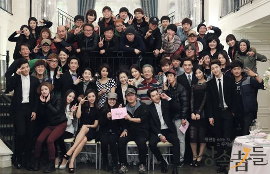 the heirs cast staff