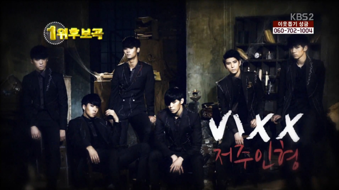 VIXX wins Music Bank!