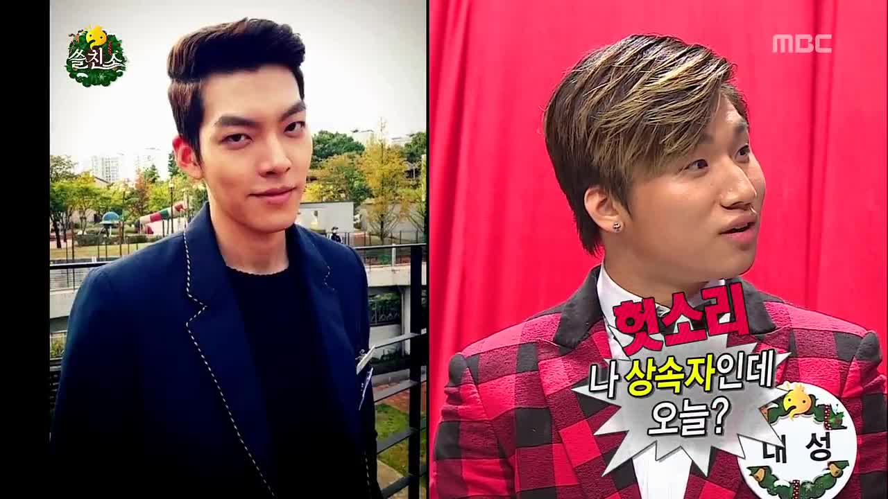 Big Bangs Daesung Styles His Hair After Kim Woo Bin