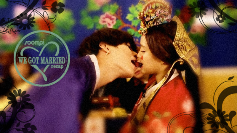 [Recap] Is This the Real Life, Is This Just Fantasy – We Got Married 120713