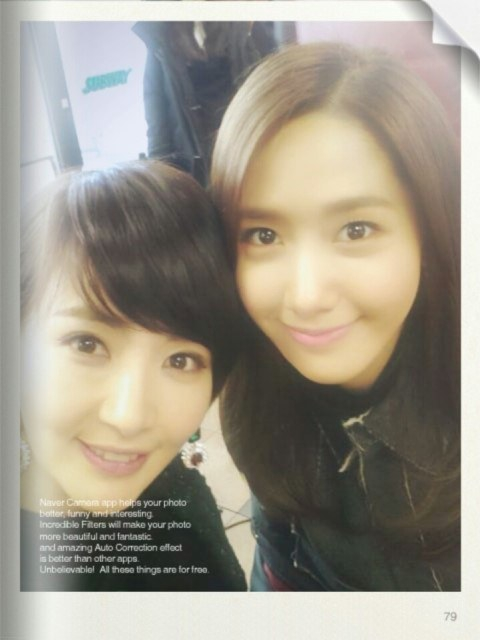 yoonhaeyoung_yoona