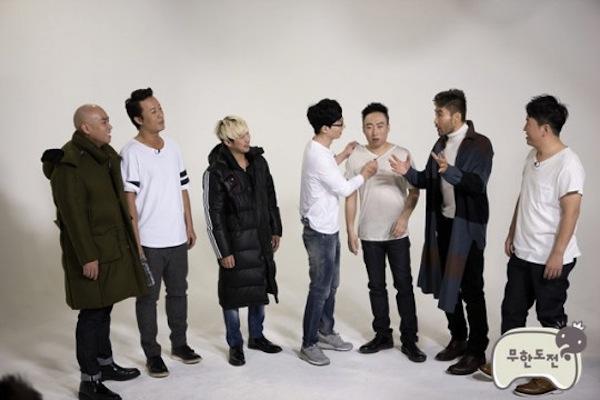 MBC Infinity Challenge