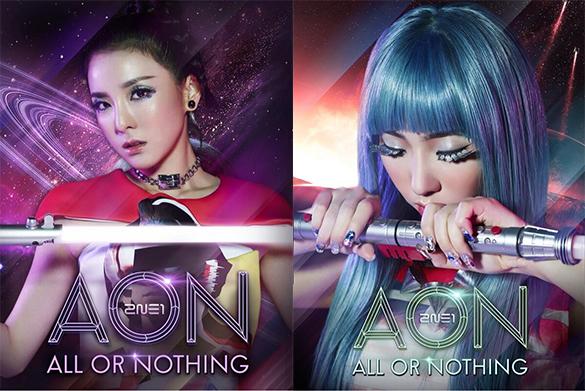 2NE1 All or Nothing - Dara & Minzy