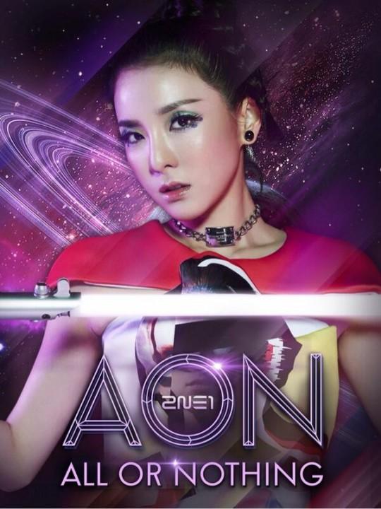 AON- Dara