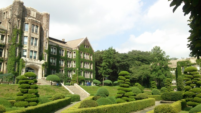 studying in korea uni