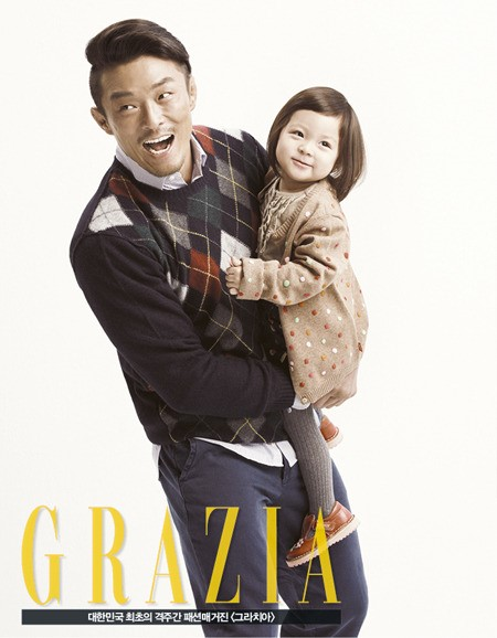 Chu Sung Hoon and his daughter 1