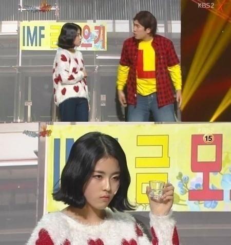 """Do Hee """"Gag Concert"""""""