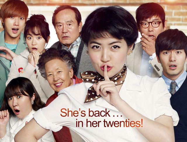 Miss Granny Movie Poster