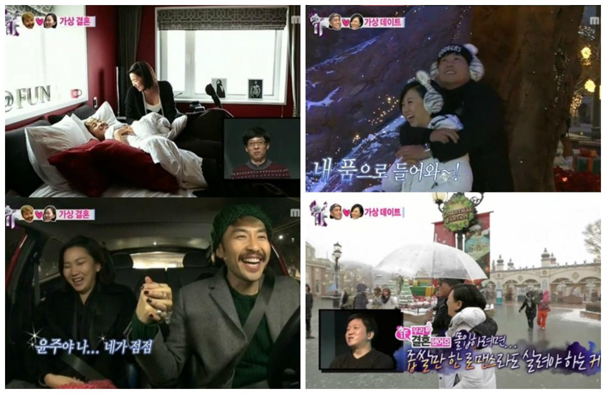 Jang yoon ju noh hong chul dating 7
