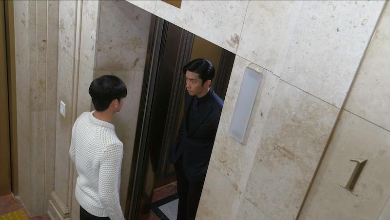Jae Kyung Elevator 2